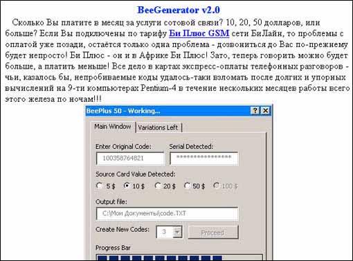 HackPRO Взлом e-mail Взлом сайтов Взлом ICQ Генерация карт оплаты. оплаты н
