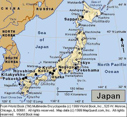 Курсовая на тему география японии загрузить Курсовая на тему география японии